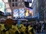 Jamba Juice (Times Square)