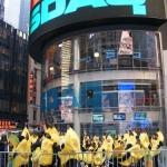 Jamba Juice - NASDAQ - Times Square NYC (63).JPG
